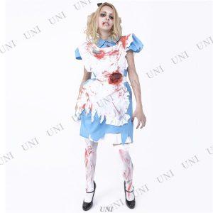 【コスプレ】ZOMBIE COLLECTION Zombie Classical Alice(ゾンビアリス)