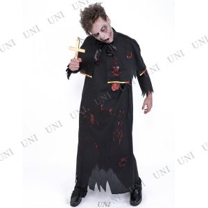 【コスプレ】ZOMBIE COLLECTION Zombie Father(ゾンビ神父)